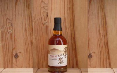 Nouveau whisky japonais : Kirin whisky Fuji-Sanroku